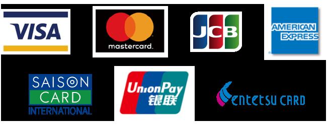 クレジットカード・交通系ICカード・電子マネー